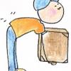 image - back hope man carrying box
